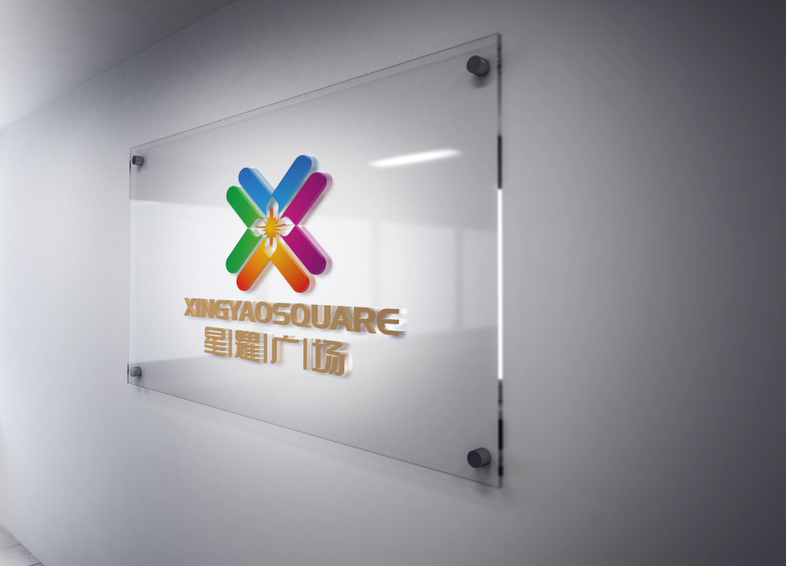 星耀广场Logo设计_3027422_k68威客网