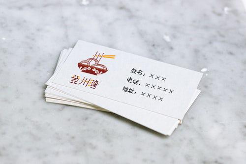 餐厅LOGO设计_3023567_k68威客网