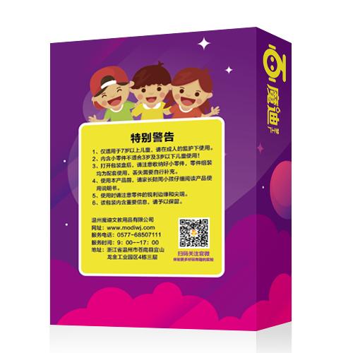 科技小制作包装盒设计_3024186_k68威客网
