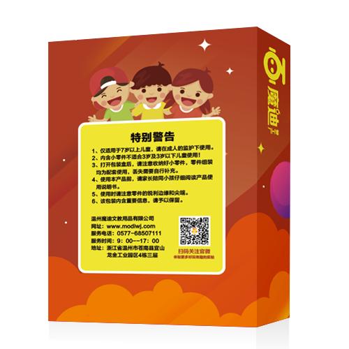科技小制作包装盒设计_3024315_k68威客网