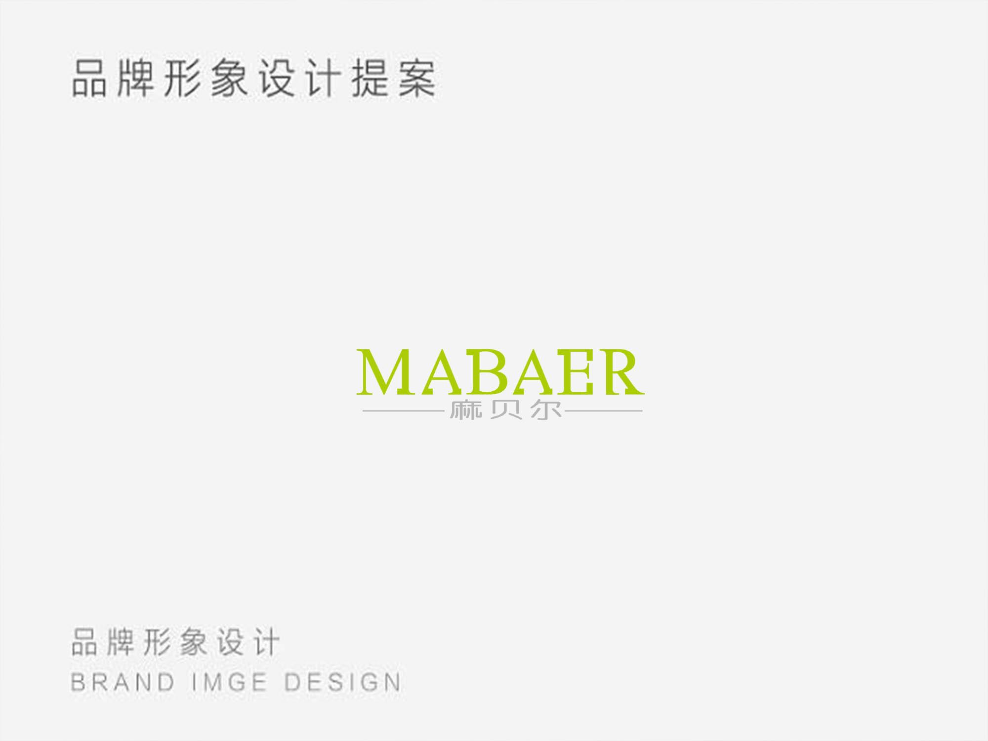logo设计_3025903_k68威客网