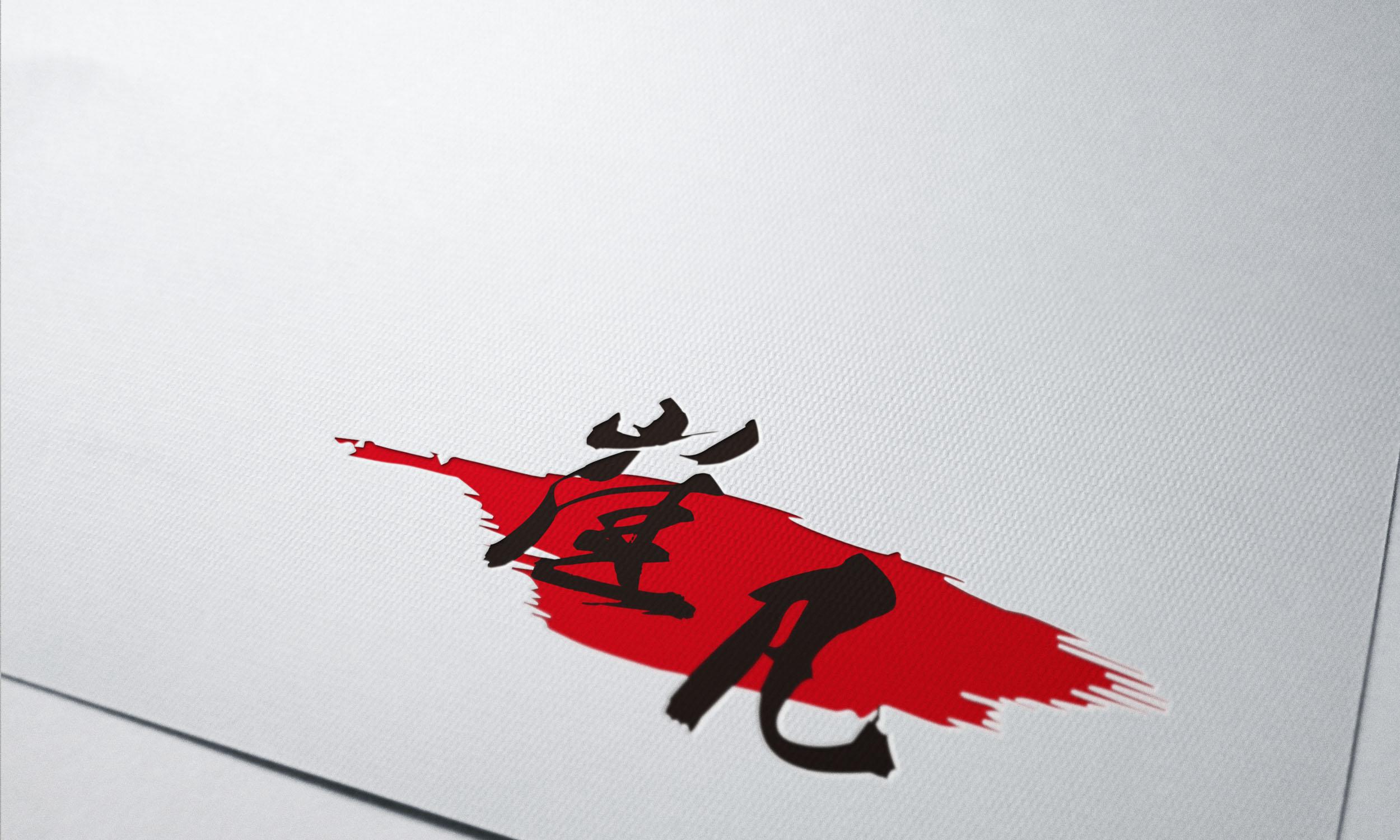 两个字的图案logo_3027094_k68威客网