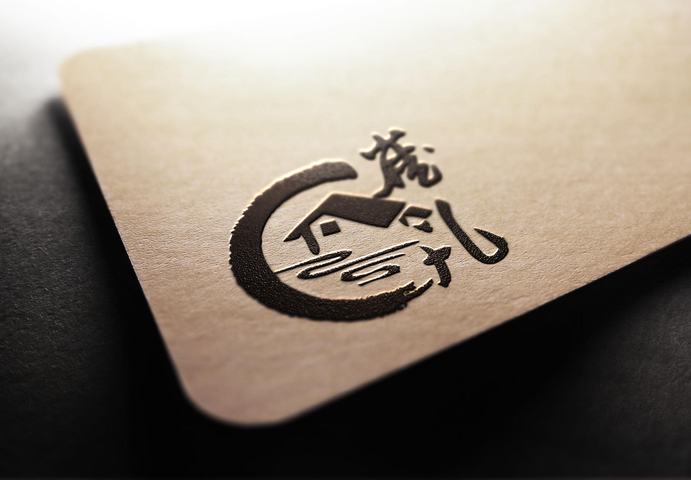 两个字的图案logo_3027096_k68威客网