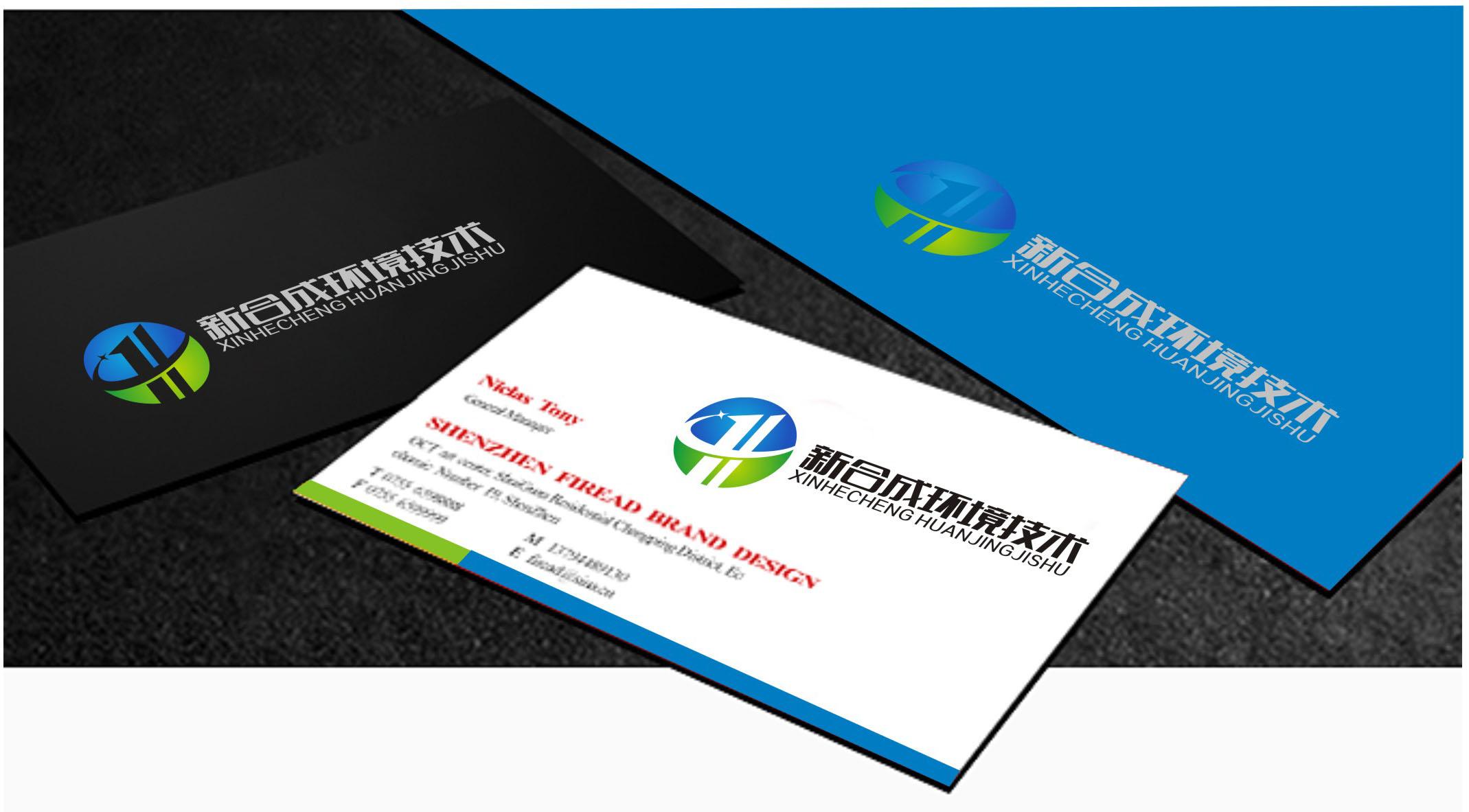 设计LOGO、公司名称字体及名片_3027155_k68威客网