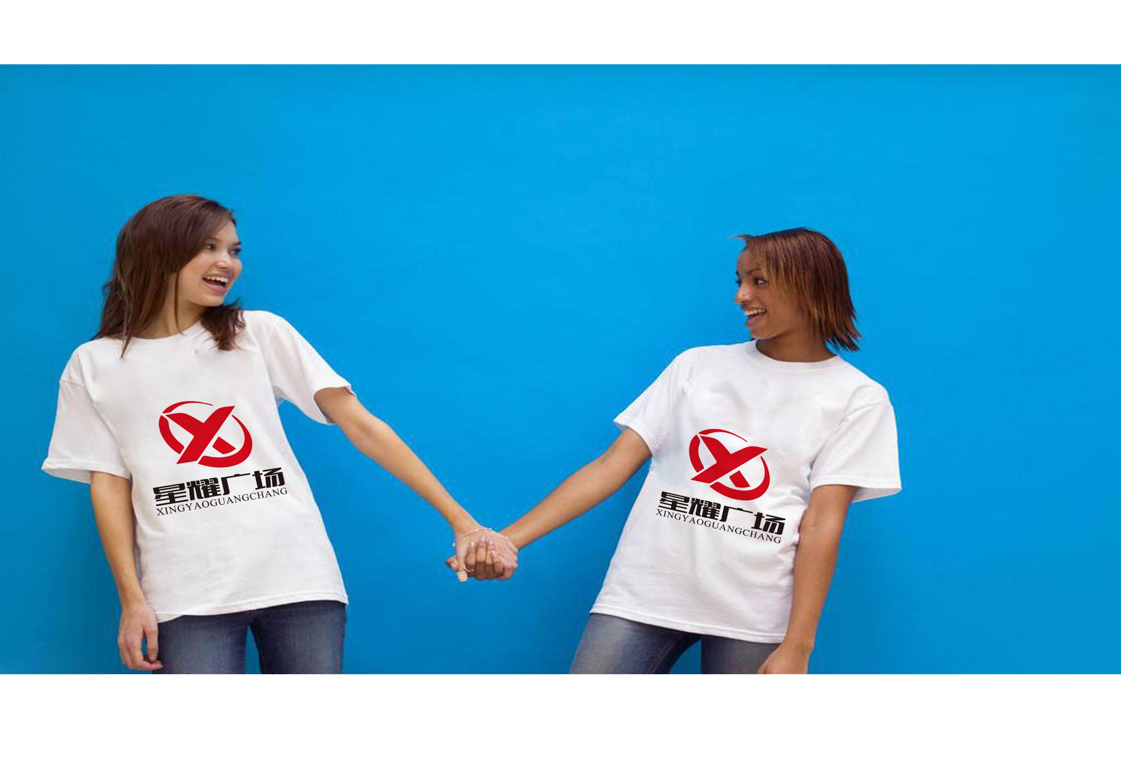 星耀广场Logo设计_3027412_k68威客网