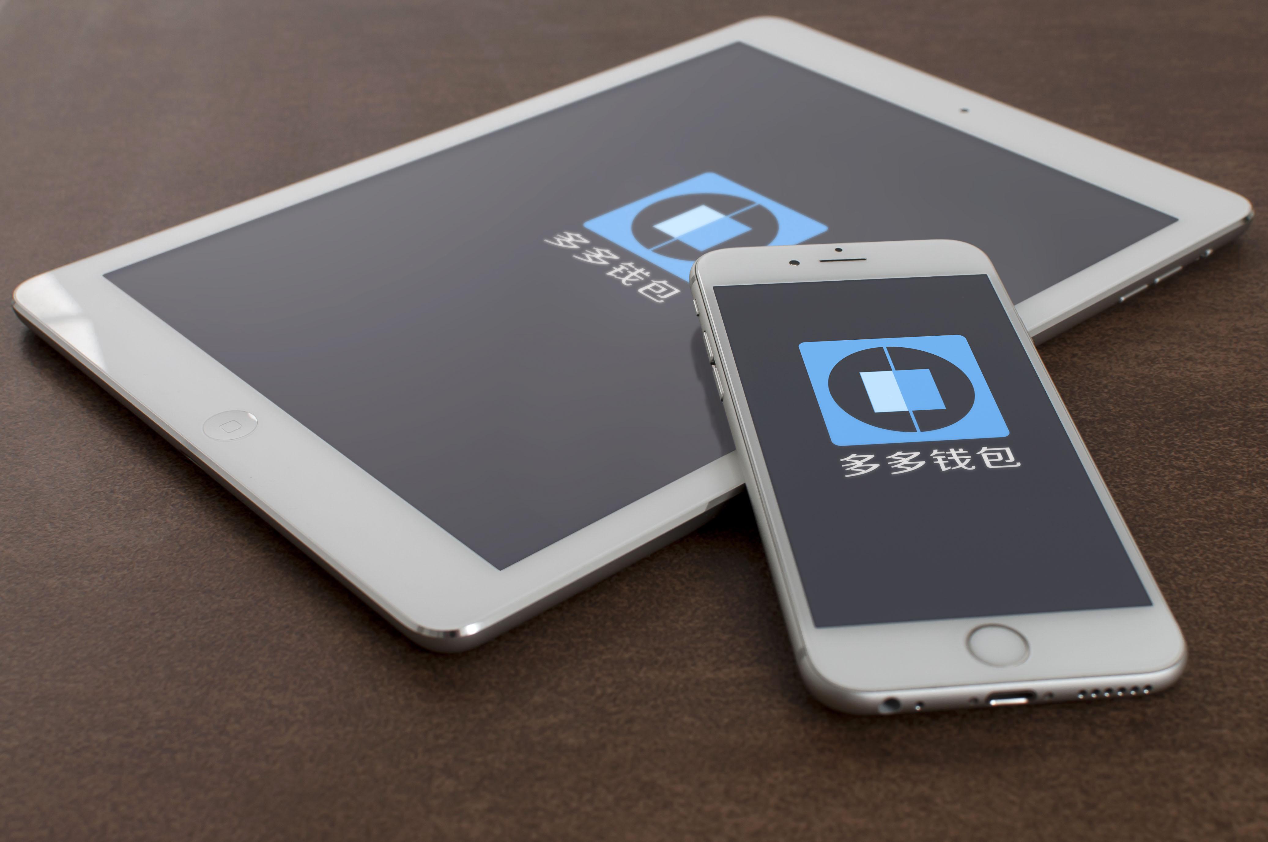 设计app端logo图标_3027575_k68威客网