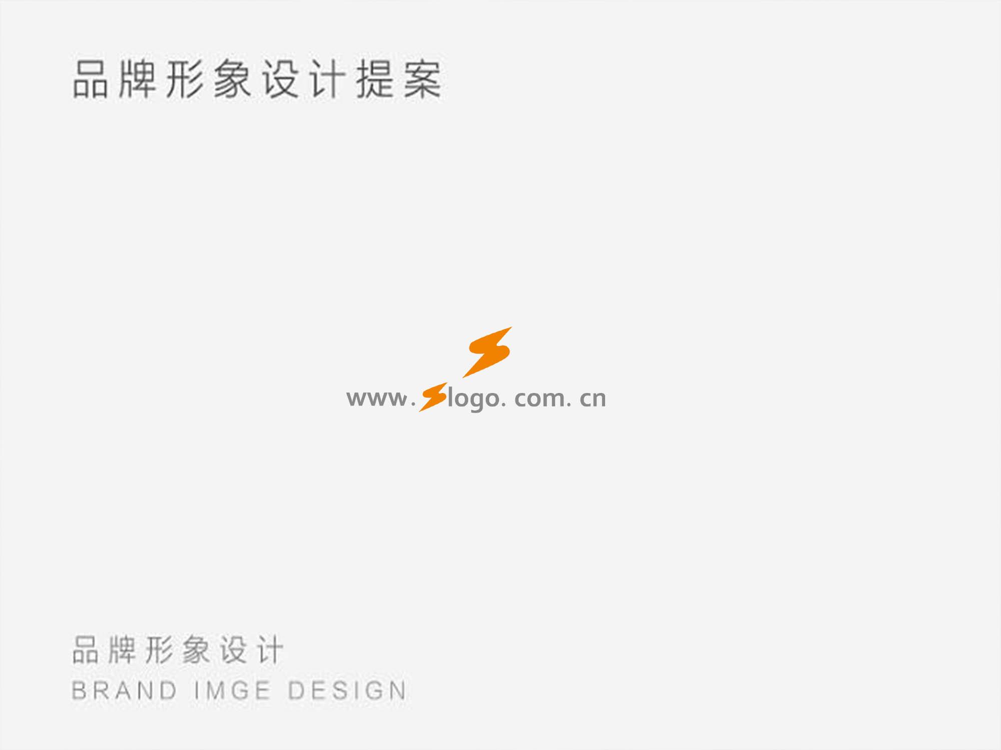 闪电logo设计_3028182_k68威客网