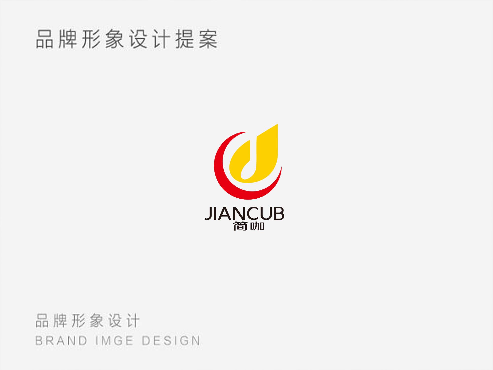 中英文电商Logo_3030229_k68威客网