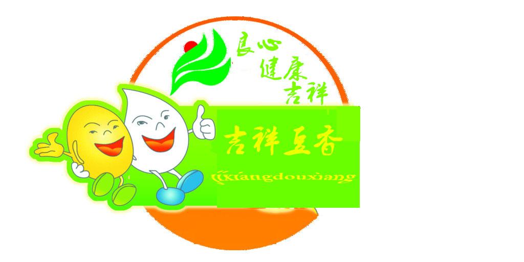 Logo�O�2_3026066_k68威客�W