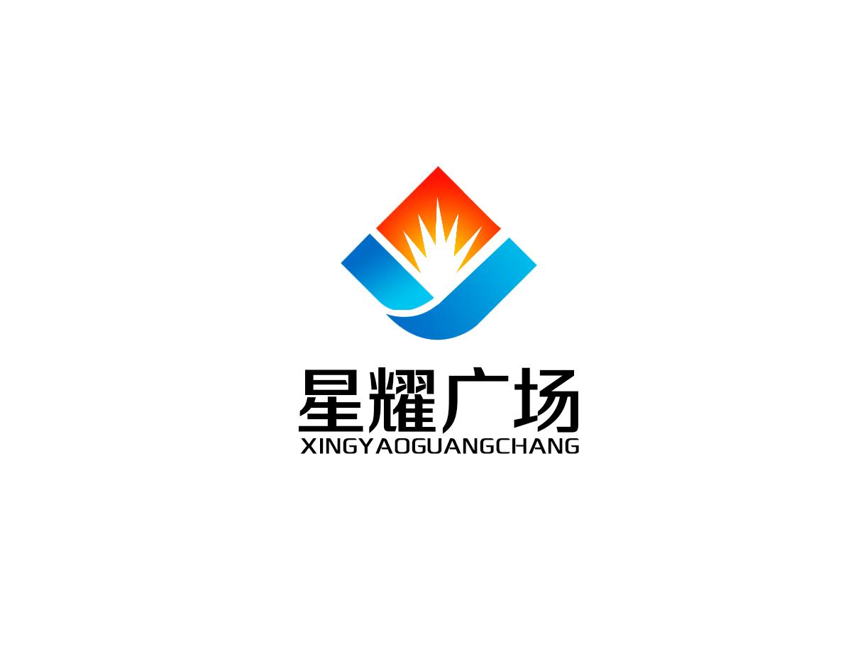 星耀广场Logo设计_3027420_k68威客网