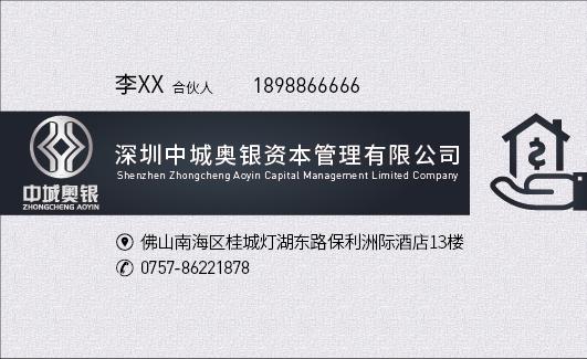 设计原创名片_3028081_k68威客网