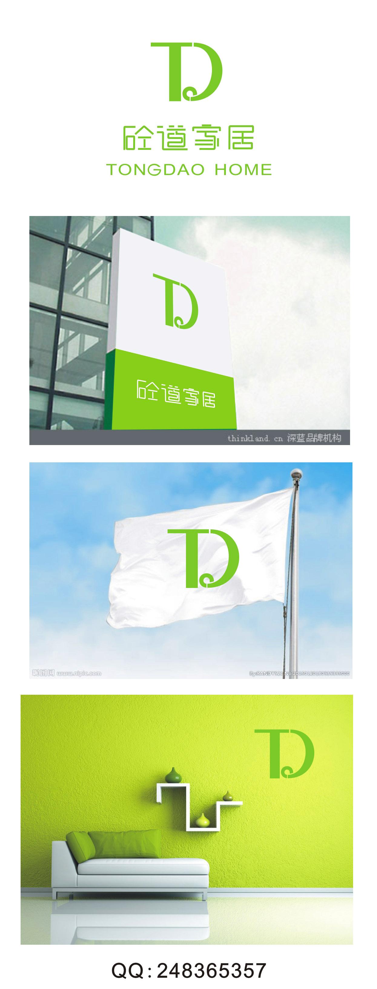 产品Logo设计_3033329_k68威客网