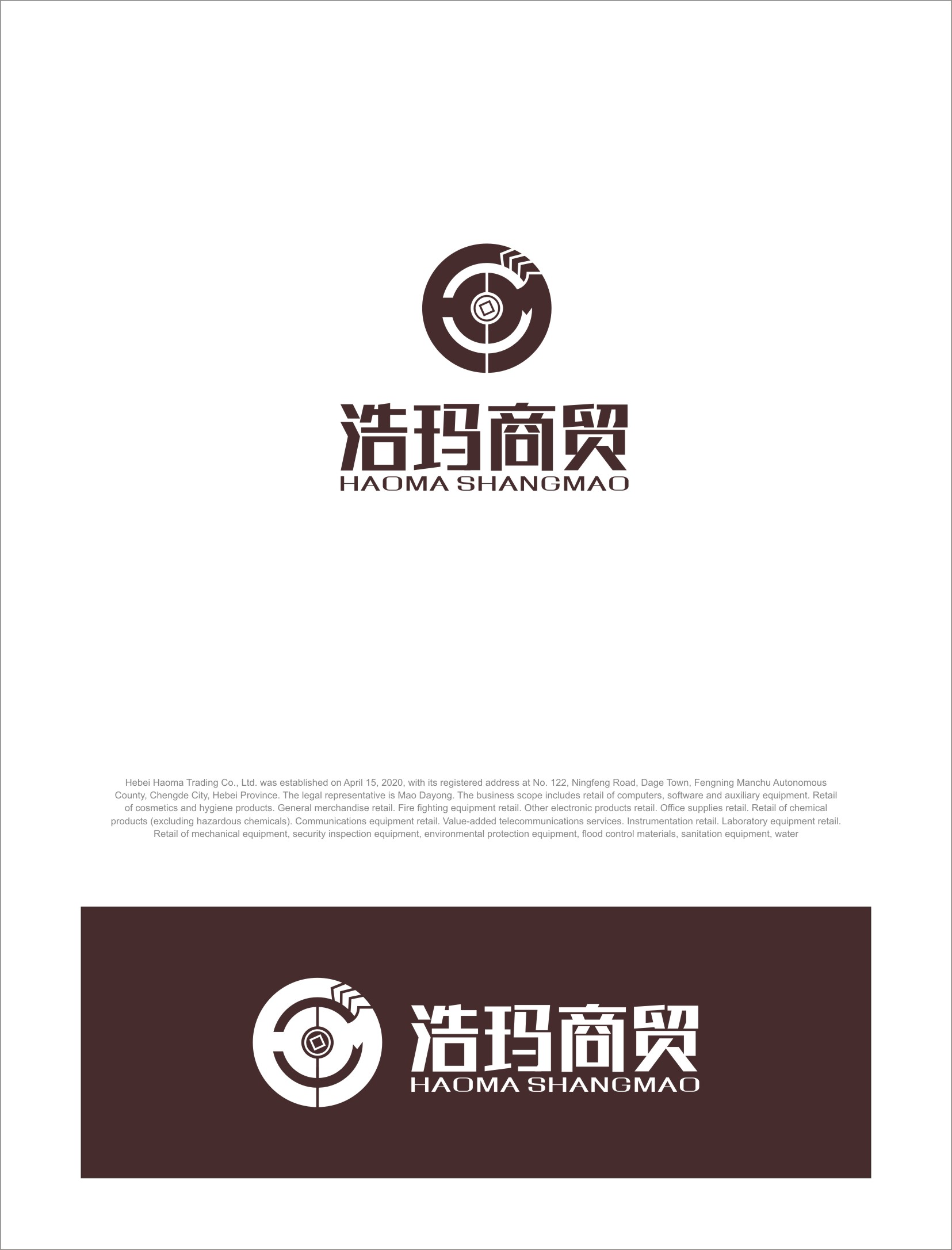 logo设计_3034330_k68威客网
