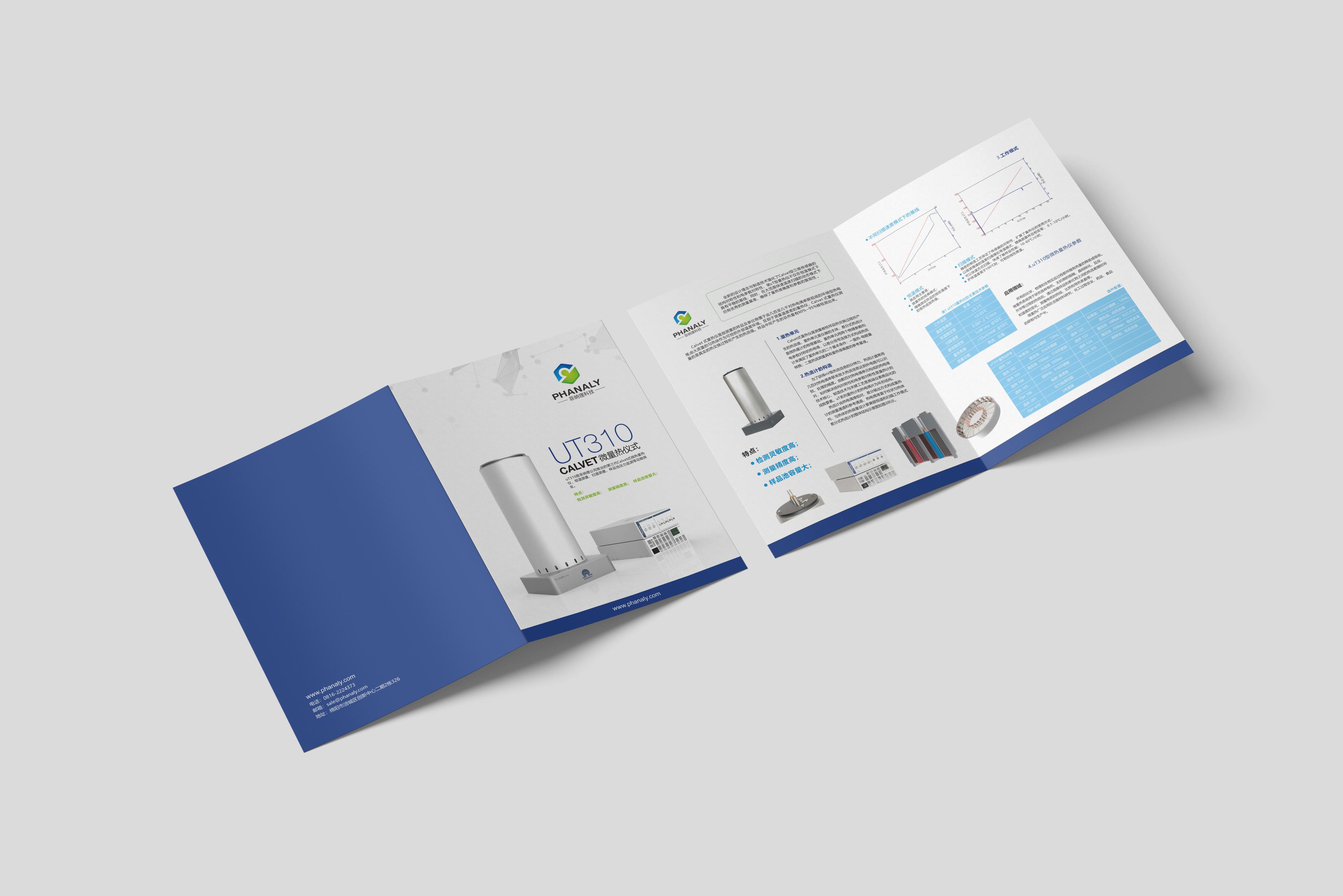 产品画册和易拉宝设计_3034348_k68威客网