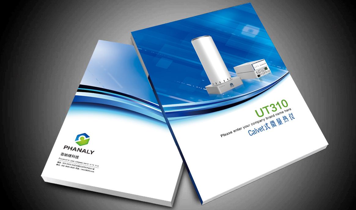 产品画册和易拉宝设计_3034351_k68威客网