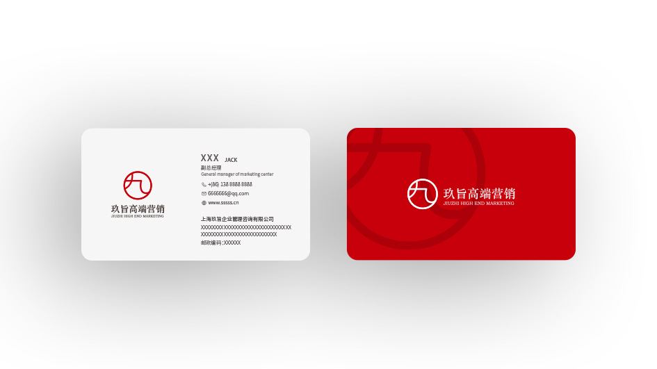 logo 设计_3037124_k68威客网