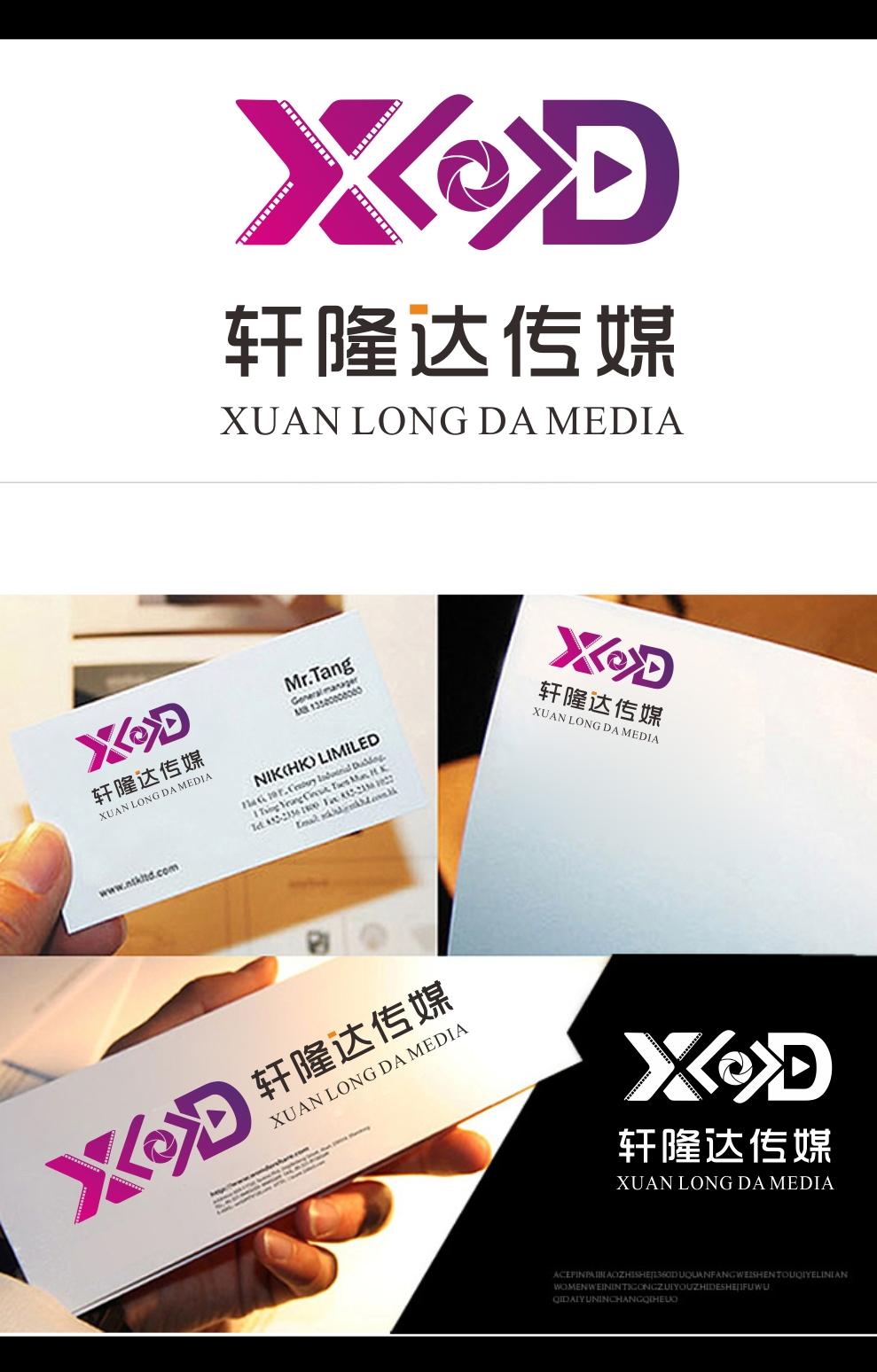 轩隆达传媒logo设计_3032840_k68威客网