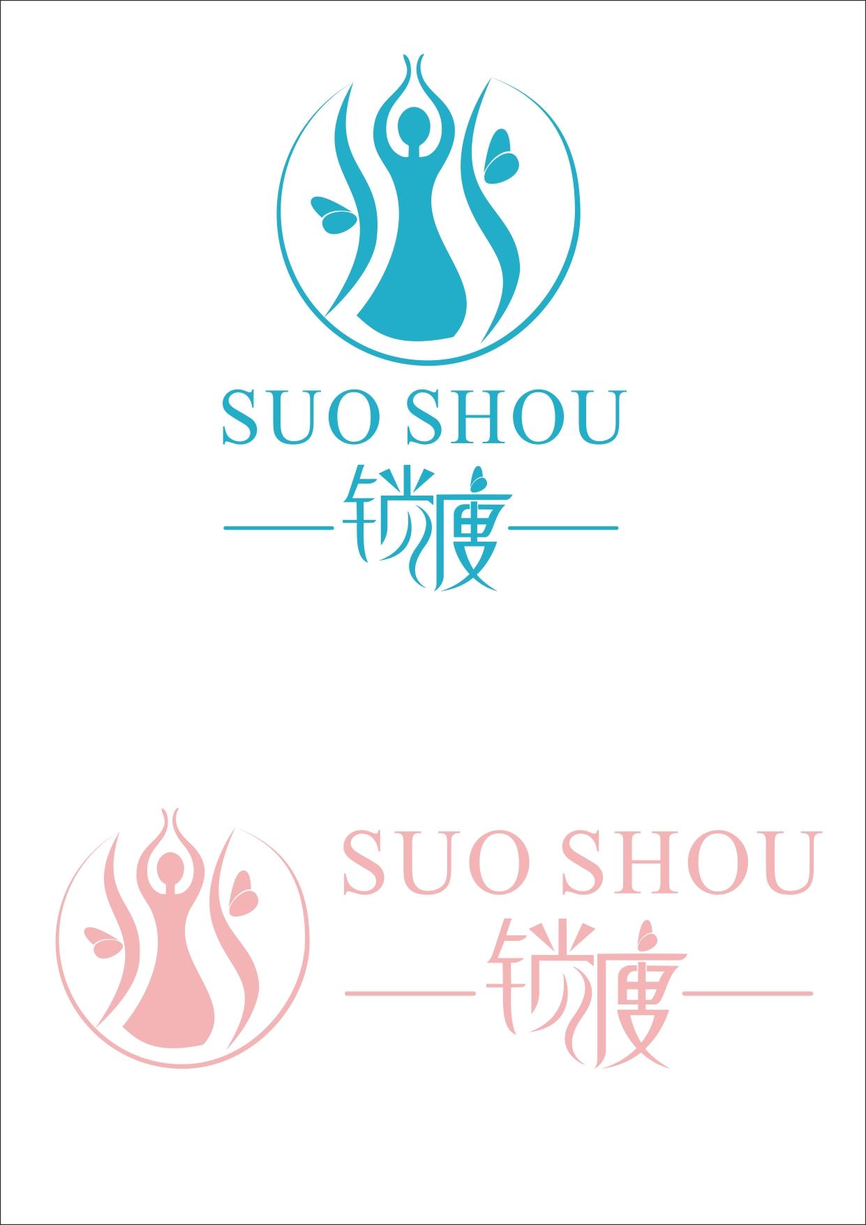 产品logo设计(内容有更新7.14)_3034148_k68威客网