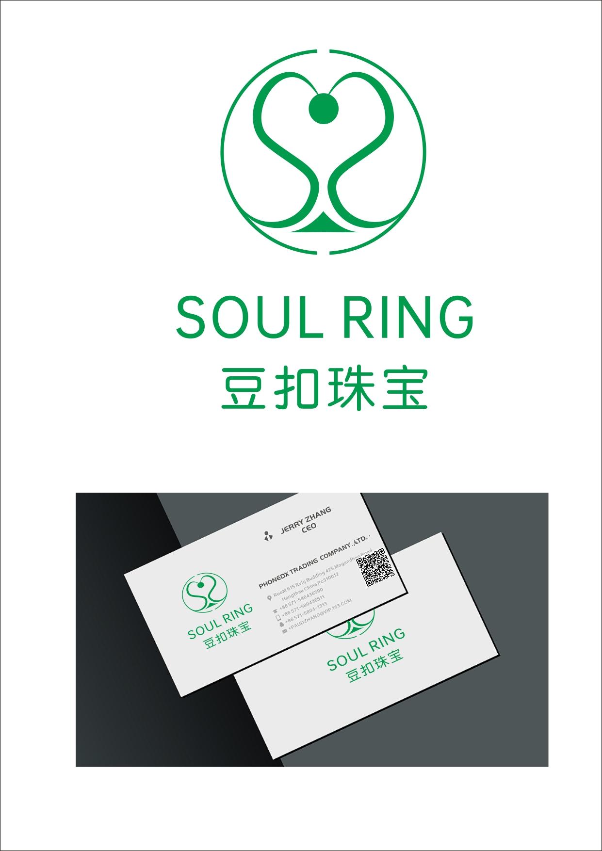 公司LOGO和名片设计(内容有补充6.17)_3037909_k68威客网