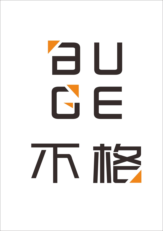 公司logo设计(征集时间有变动)_3038424_k68威客网