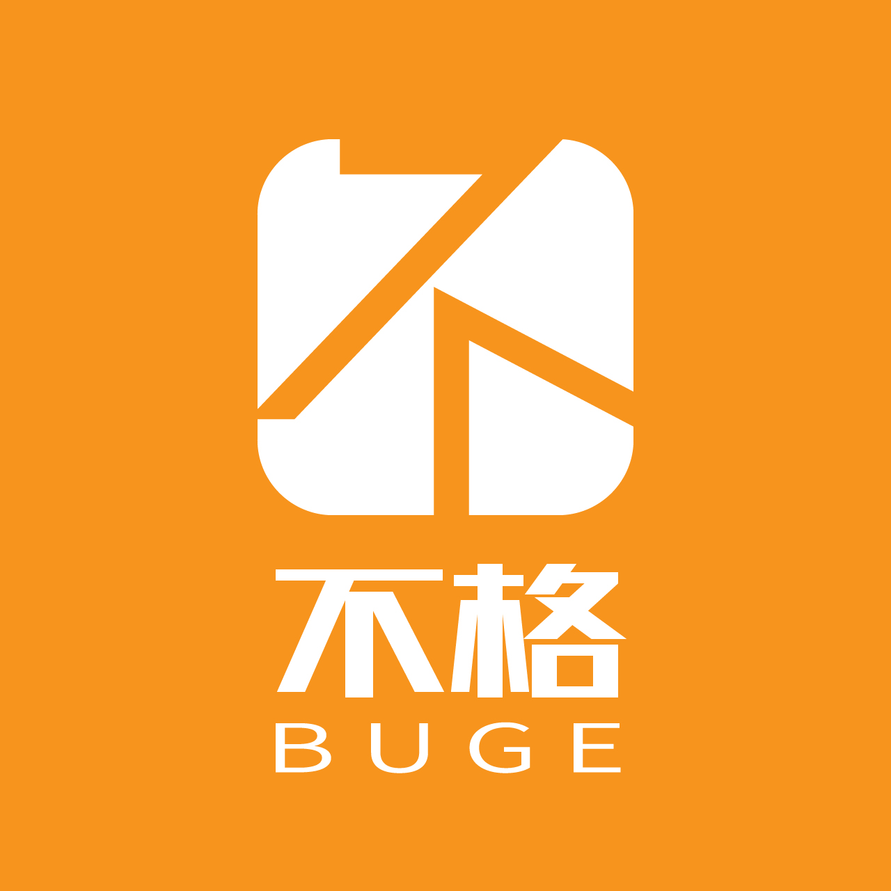公司logo设计(征集时间有变动)_3038437_k68威客网