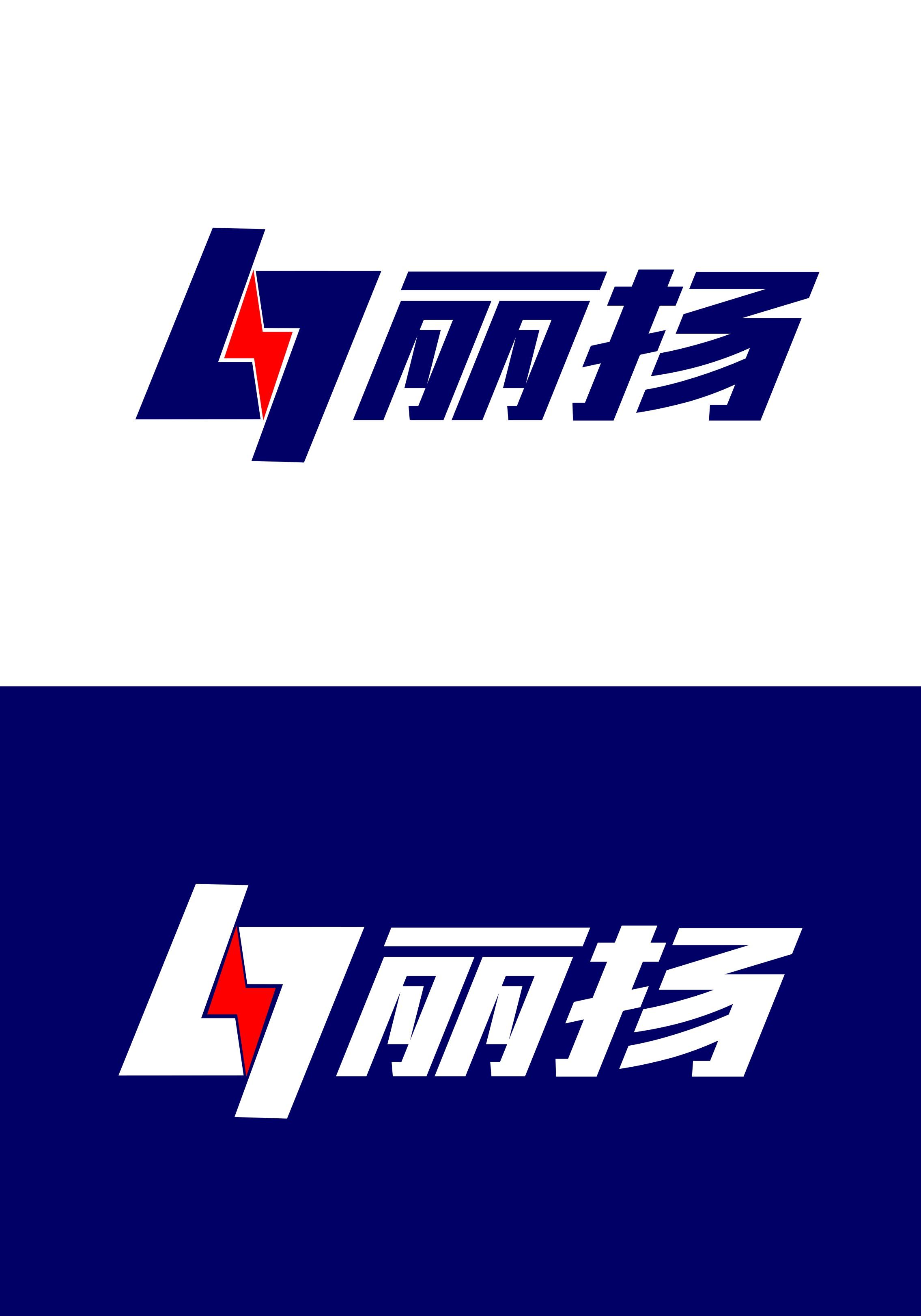公司logo设计_3032047_k68威客网