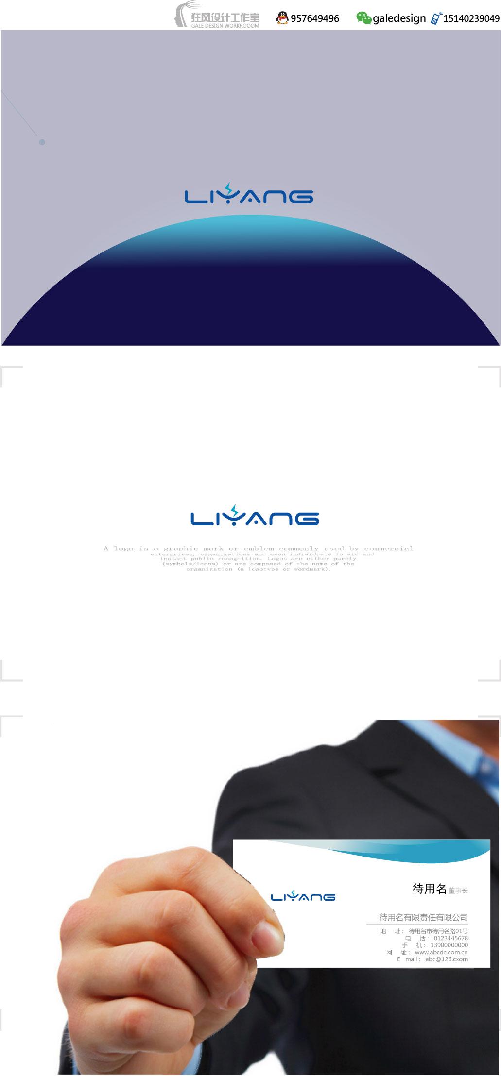 公司logo设计_3032036_k68威客网