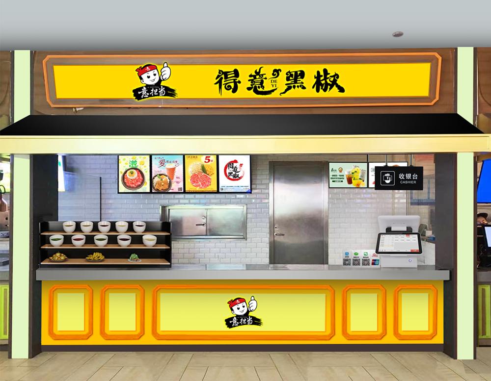 快餐店门头效果图设计(4.10补充内容)_3037138_k68威客网