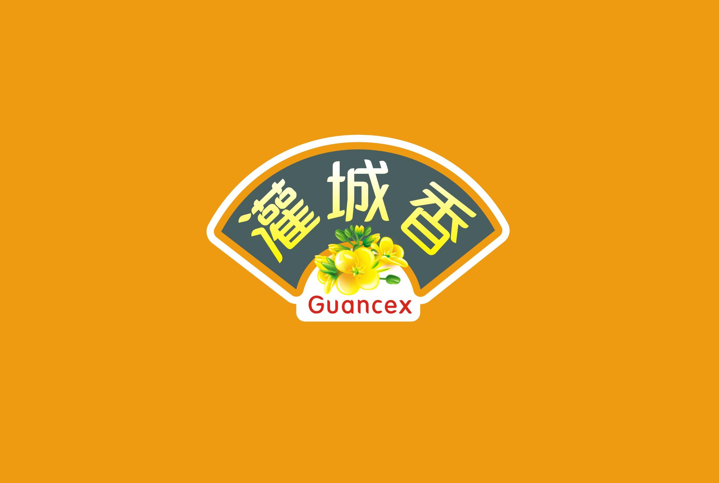 LOGO创意设计,品牌:灌城香_3033616_k68威客网