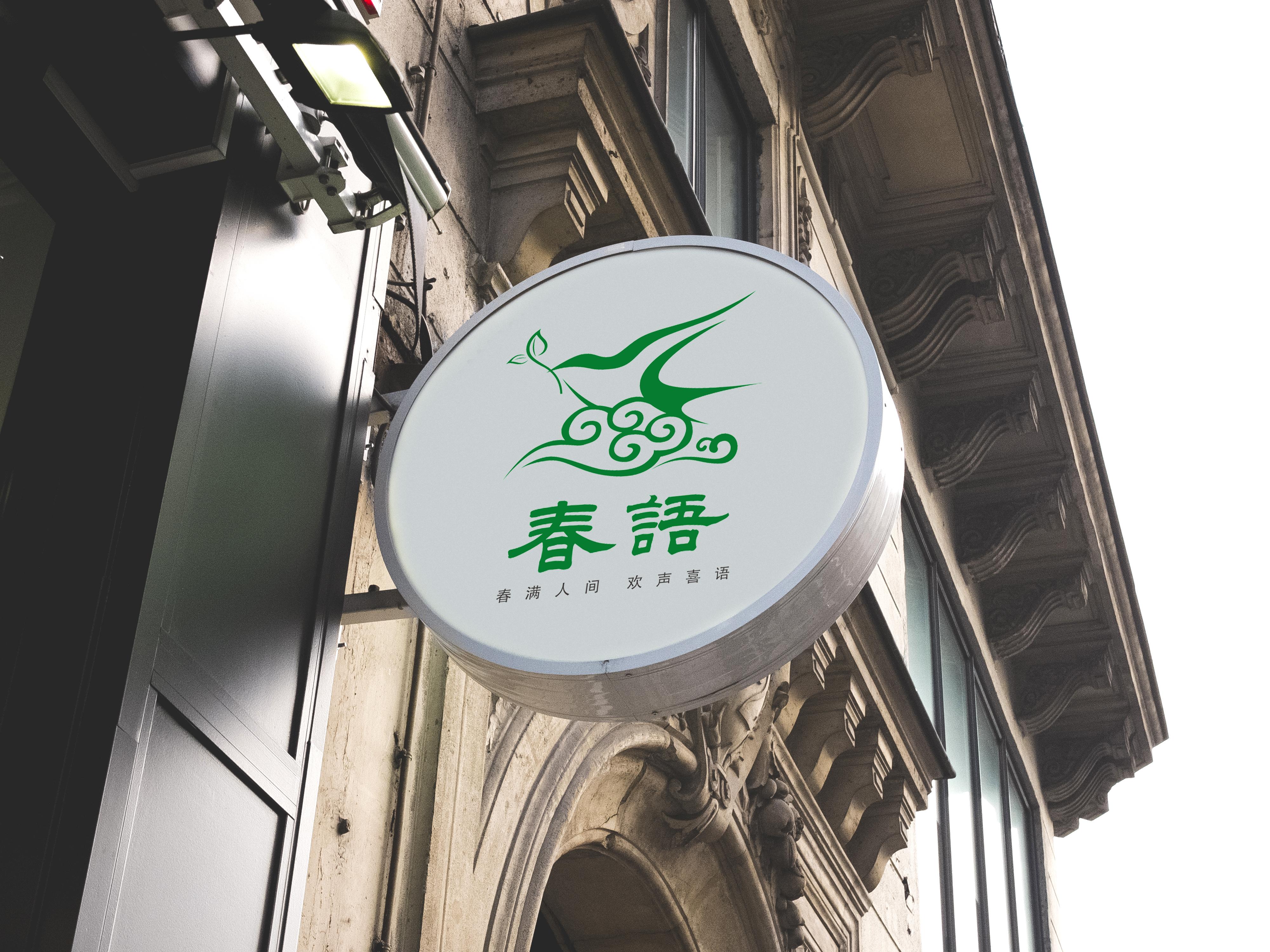 公司品牌logo_3034733_k68威客网