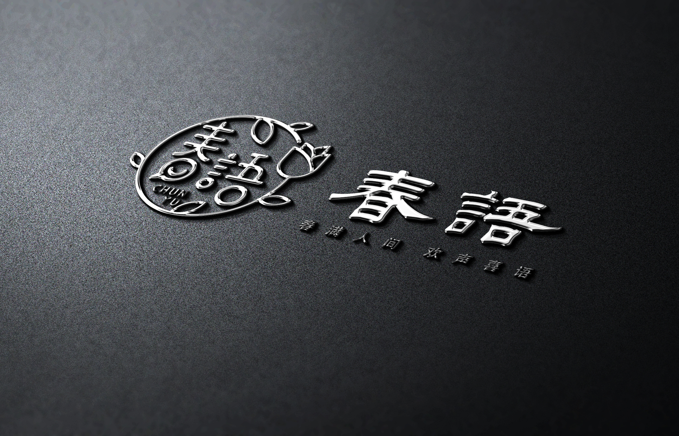 公司品牌logo_3034734_k68威客网