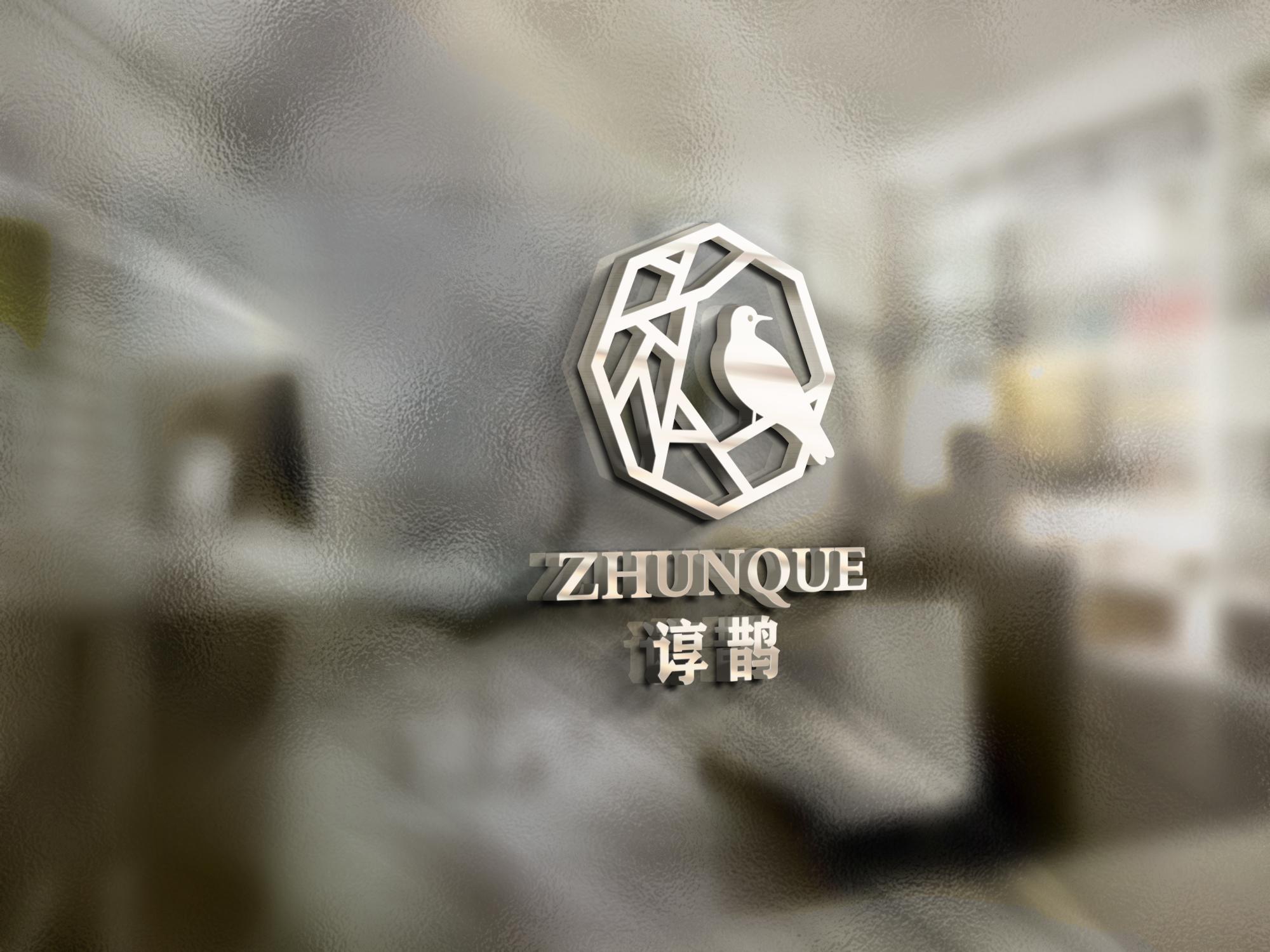 保健食品logo设计_3037942_k68威客网