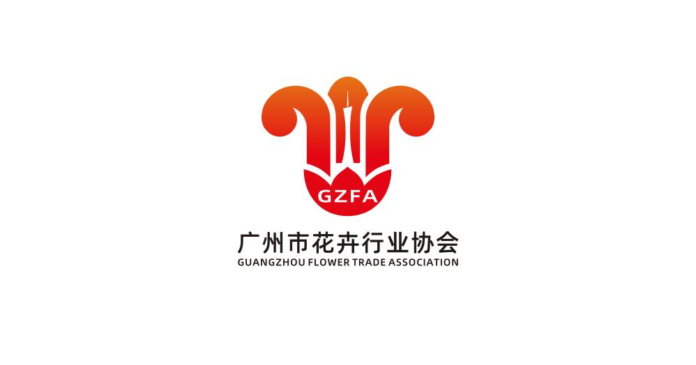 广州市花卉行业协会LOGO设计_3032139_k68威客网