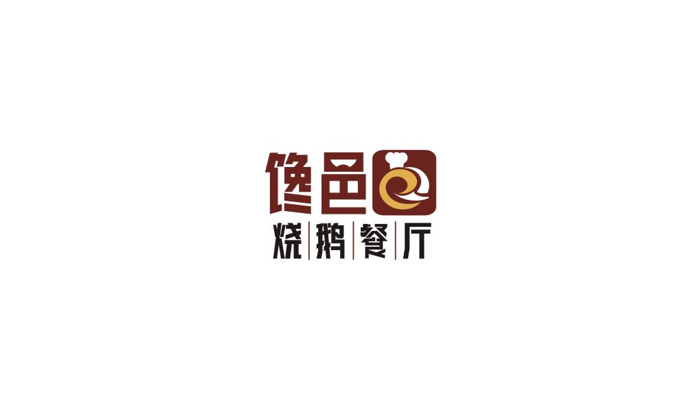 商标Logo设计_3033170_k68威客网
