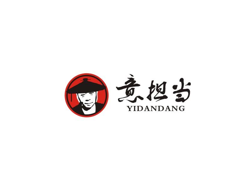 快餐店logo设计(4.1内容有补充)_3036914_k68威客网