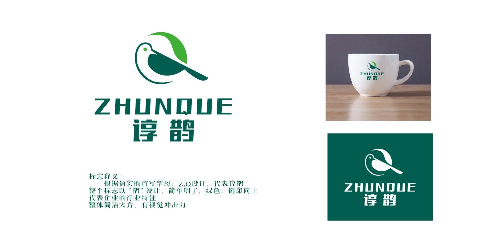 保健食品logo设计_3037944_k68威客网