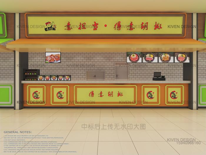 快餐店门头效果图设计(4.10补充内容)_3037007_k68威客网