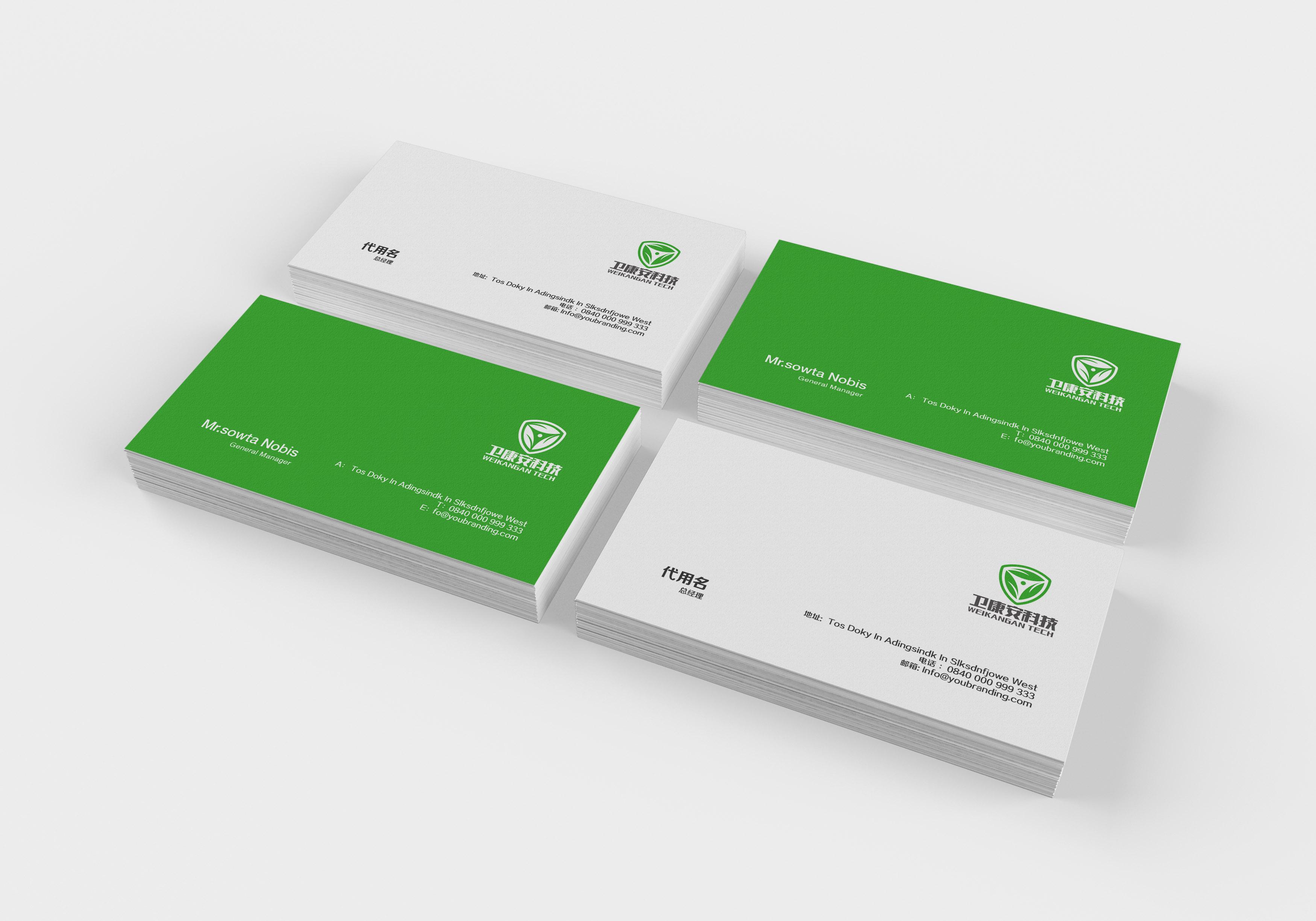 企业LOGO设计_3031002_k68威客网