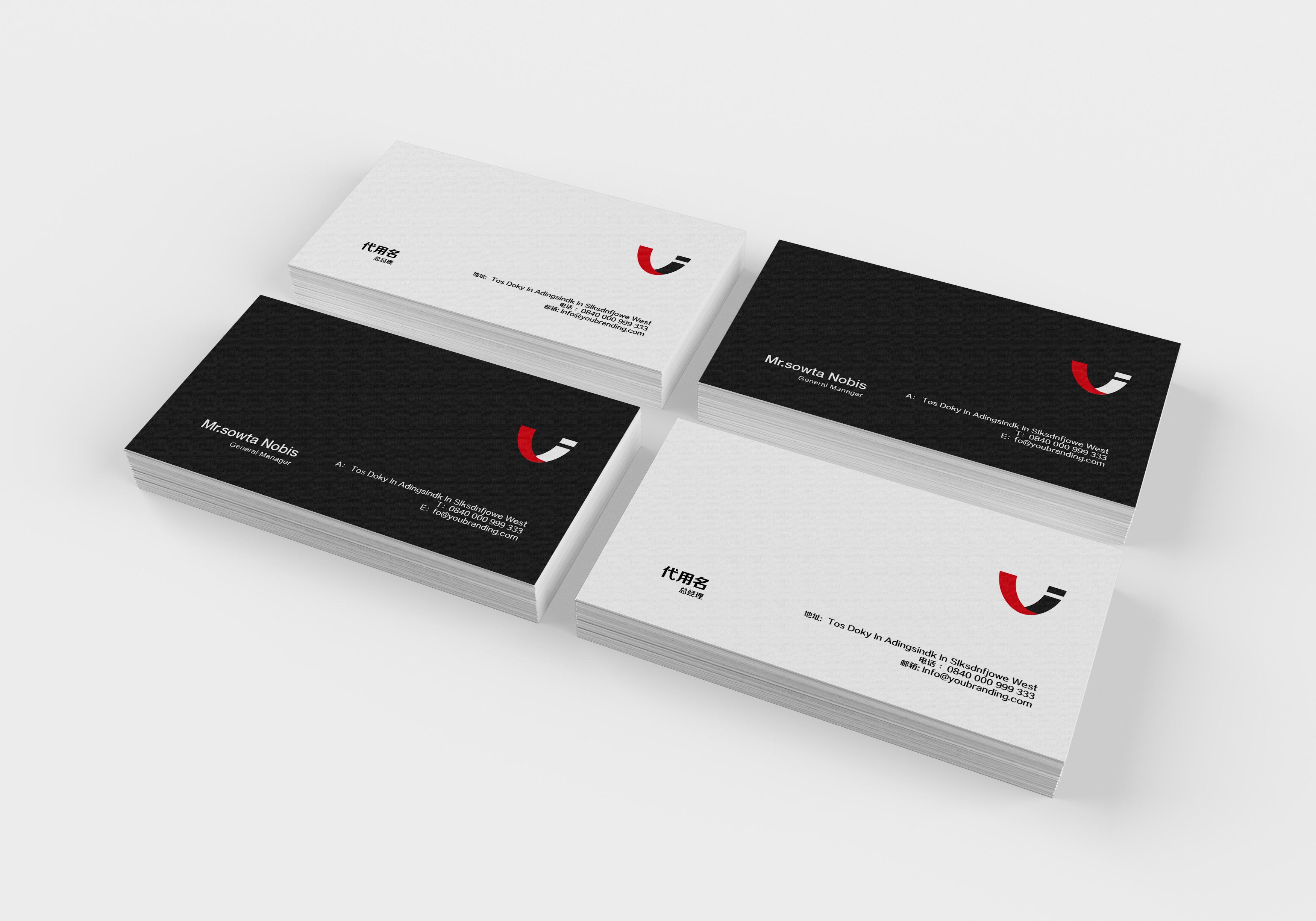 品牌logo设计_3032640_k68威客网