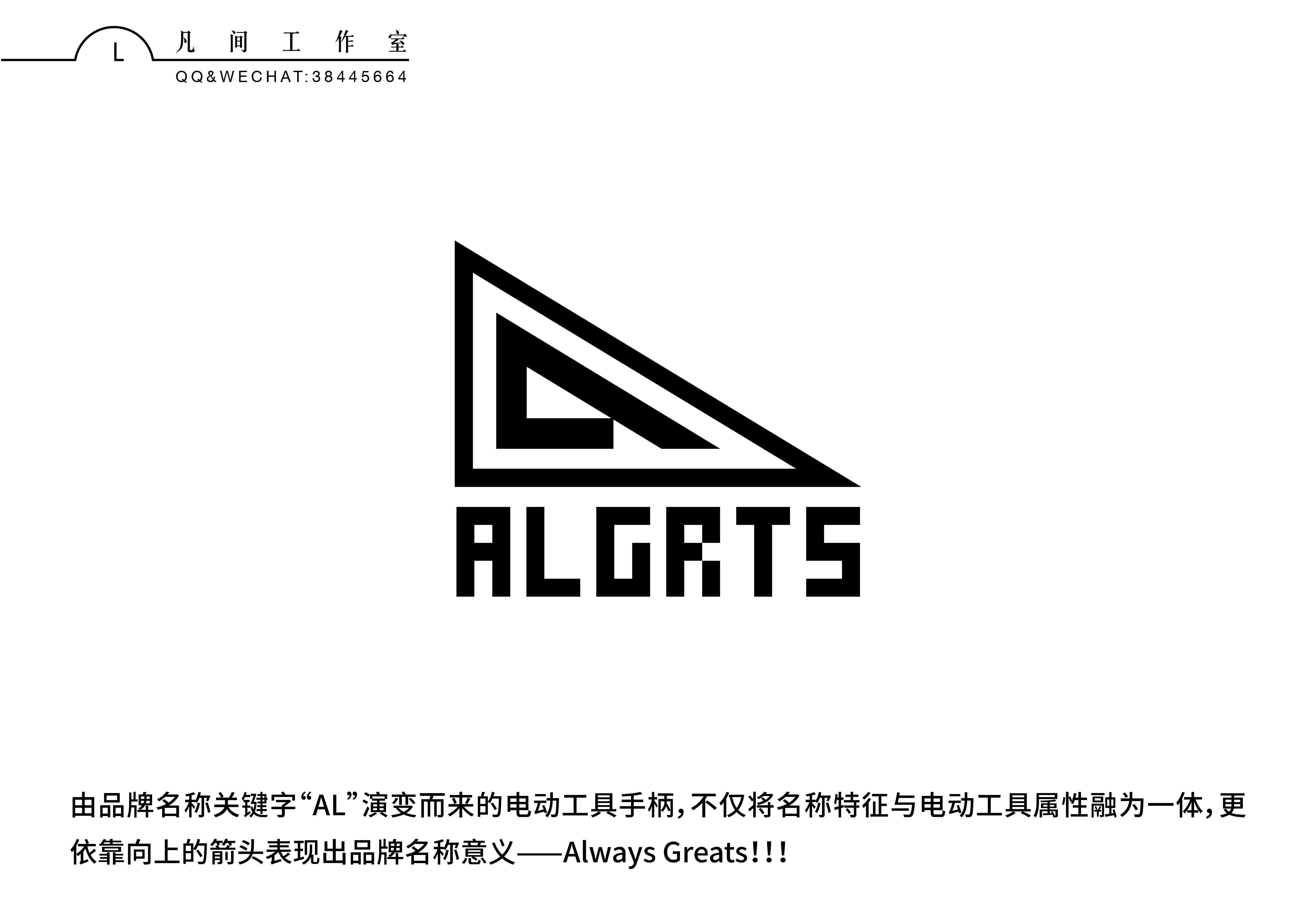 商标logo(内容有补充)_3035997_k68威客网