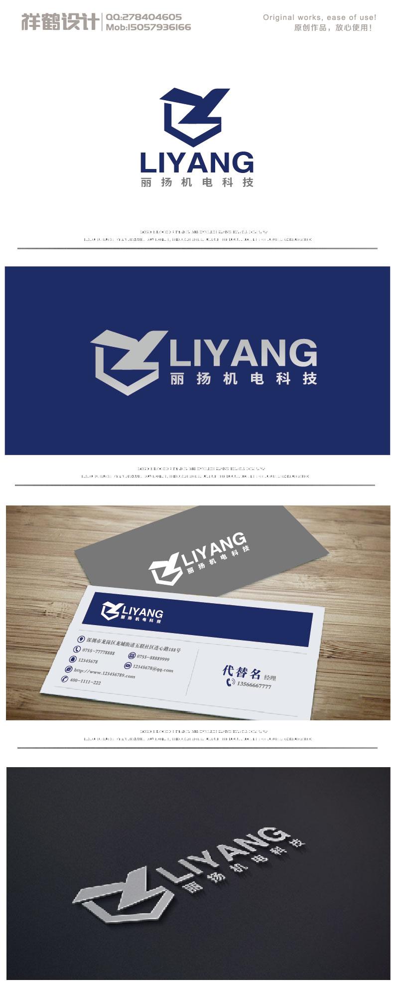 公司logo设计_3032088_k68威客网