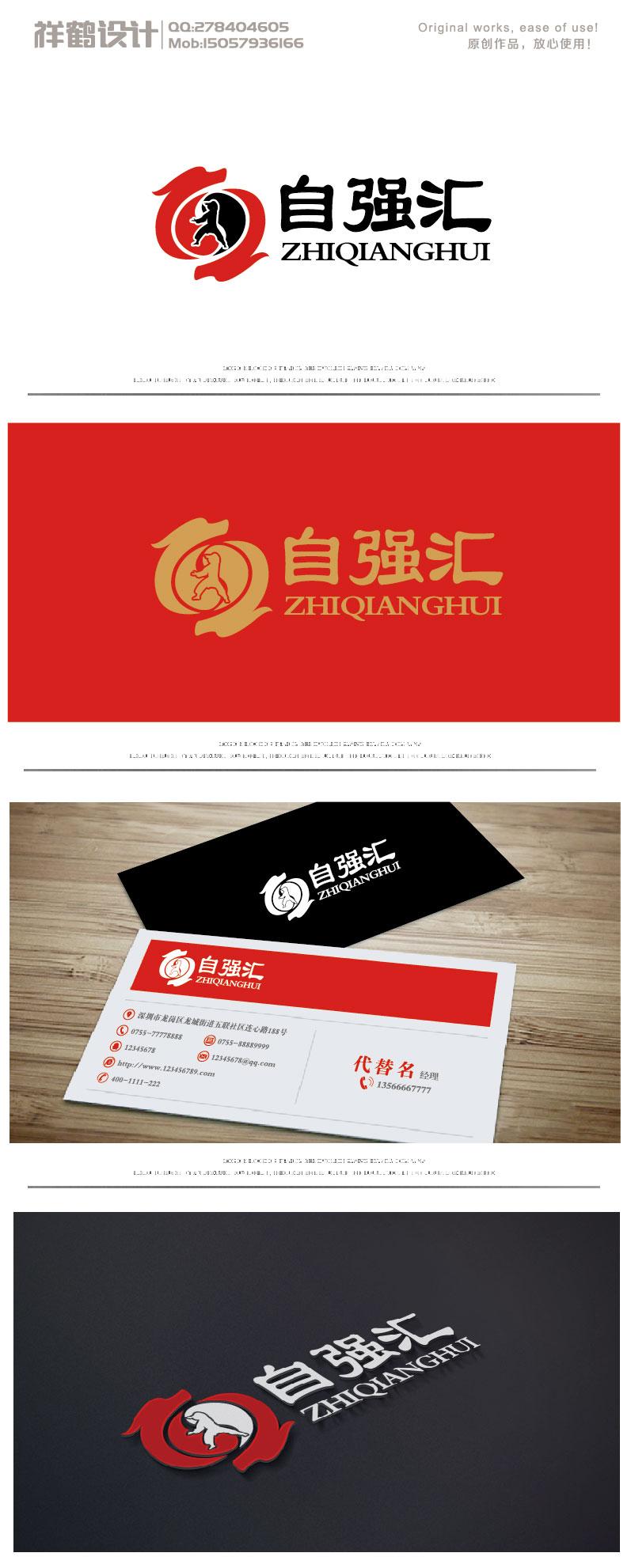 设计logo_3033092_k68威客网