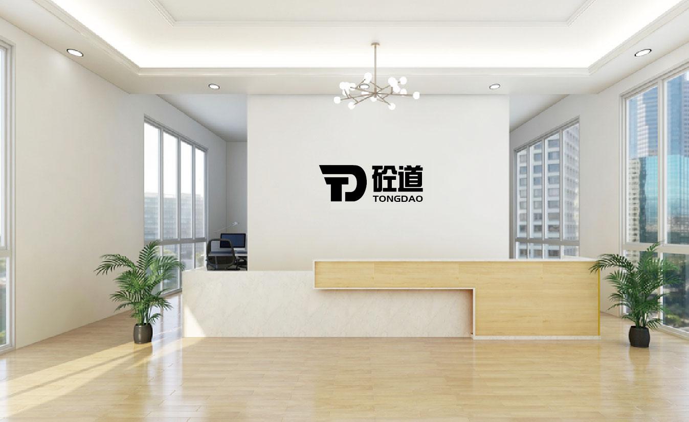 产品Logo设计_3033300_k68威客网
