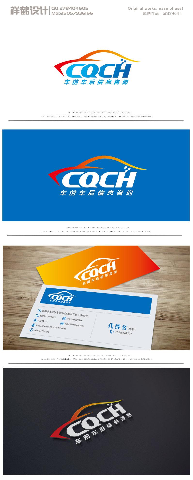 公司LOGO设计_3033585_k68威客网