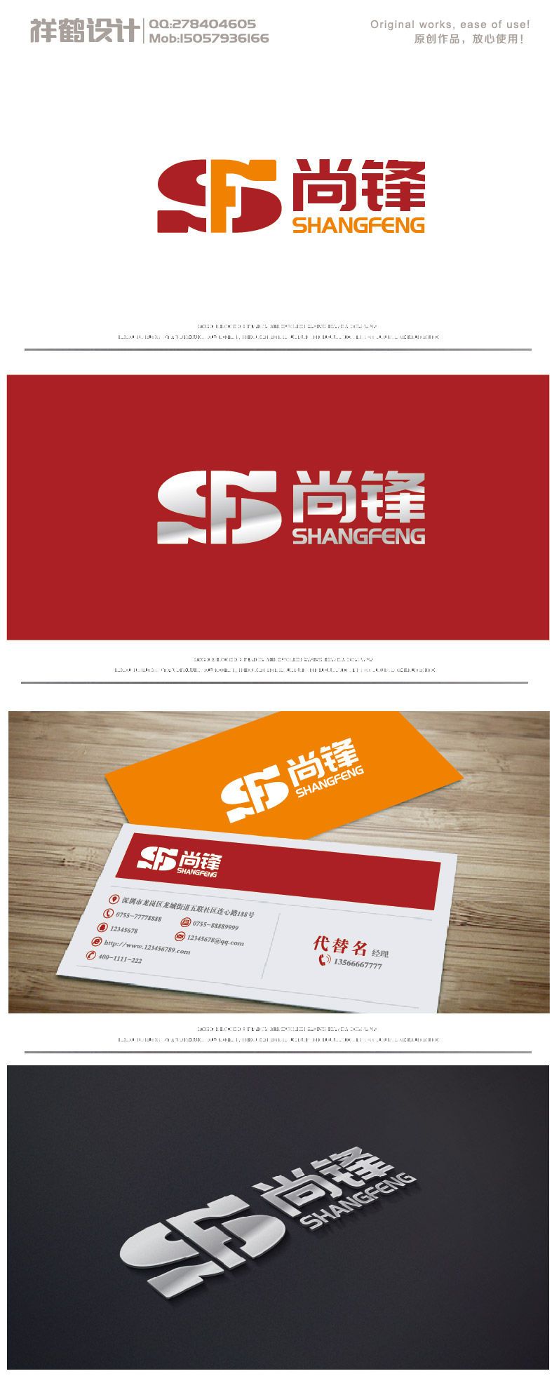 公司Logo+名片设计_3033880_k68威客网