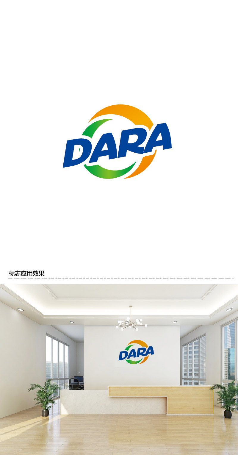 DARA  logo设计_3034696_k68威客网