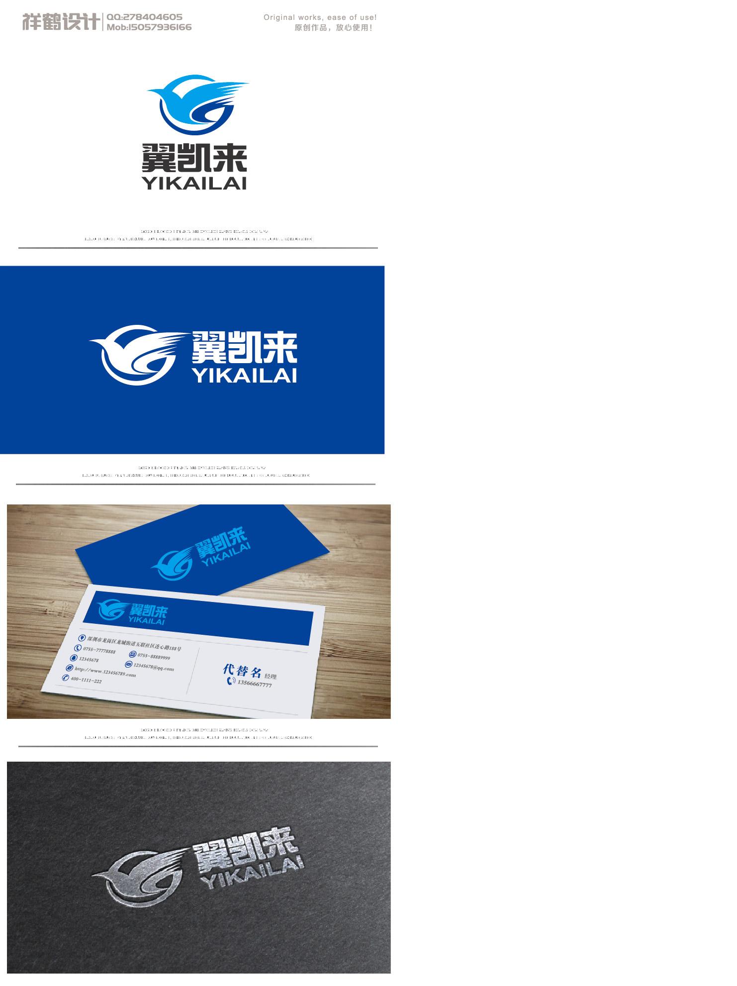 商标设计(5.26更新)_3037574_k68威客网