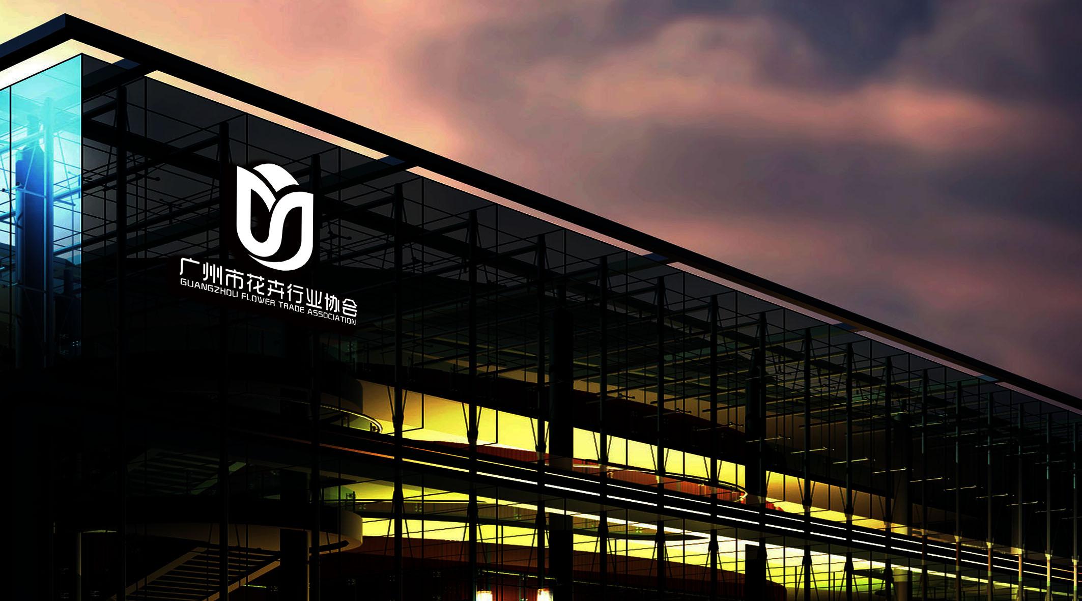 广州市花卉行业协会LOGO设计_3032137_k68威客网