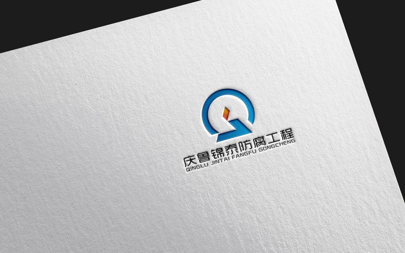 防腐科技公司LOGO设计_3032747_k68威客网