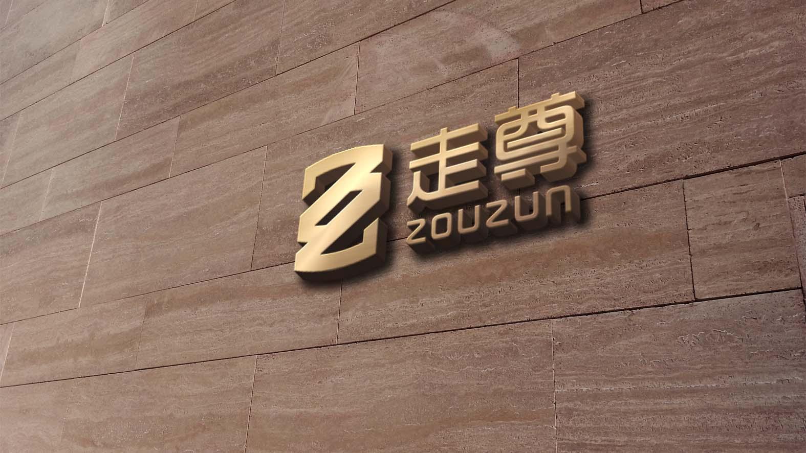 logo标志设计_3033240_k68威客网